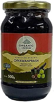 Organic India Organic Chyawanprash - 500 g