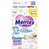 Merries New Born Size Taped Diapers, 60 Count (New Born-60)