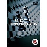 Fritz Powerbook 2015, DVD-ROM Schach-Eröffnungstheorie für das Schachprogramm Fritz