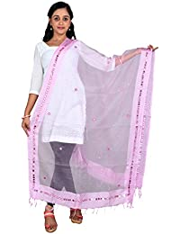 Fashion Store Tissue Mirror Work Party Wear Dupatta,chunni,stole,scarves(Length:99 Inche,Baby Pink)
