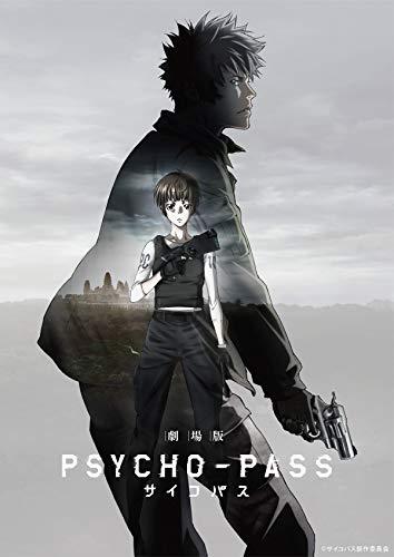 Psycho-Pass The Movie - Standard BD [Blu-ray] [UK Import]