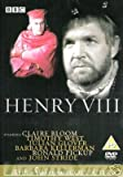 Henry VIII  - BBC Shakespeare Collection [DVD]