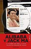 Alibaba y Jack Ma (Indicios no ficción)