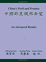 China's Peril and Promise: An Advanced Reader of Modern Chinese, 2 Volumes (The Princeton Language Program: Modern Chinese)
