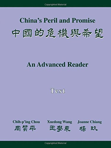 China's Peril and Promise: An Advanced Reader of Modern Chinese, 2 Volumes: China's Peril and Promise: An Advanced Reader - Vocabulary and Grammar Notes & Text (2 Volume Set) by Chih-p'ing Chou (1996-04-15)