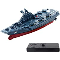 ALLCACA RC Battleship 2.4G High-Speed Remote Control Boat Lifelike Military Model Boat Toy for Kids - Compare prices on radiocontrollers.eu