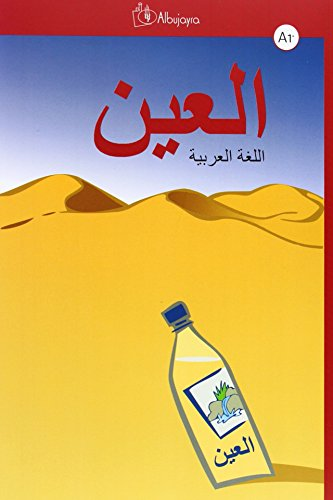 Al-ayn A1-, Curso de árabe prebásico (libro + DVD)