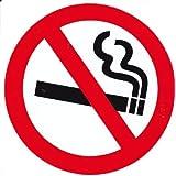 Interdit - Ne pas fumer - 10 cm de diamètre autocollant Autocollants