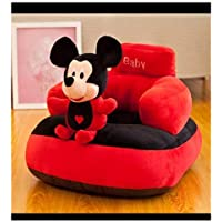 PWI Soft Plush Cartoon Shape Cushion Baby Sofa Seat or Rocking Chair for 0 - 2 years kid(Red)