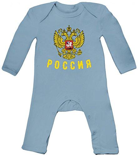Shirt Happenz Russland Cyrillic Premium-Babybody | Fußball WM | Eishockey WM | Ice Hockey | Russian Federation | Baby Einteiler, Farbe:Babyblau (Dusty Blue BZ13);Größe:6-12 Monate