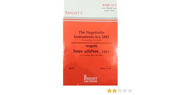 Negotiable Instrument Act 1881 Bare Act Pdf