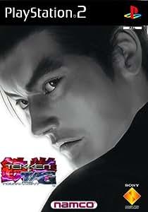 Tekken Tag Tournament [PS2]