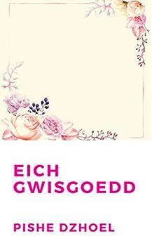 Eich Gwisgoedd por Pishe  Dzhoel epub