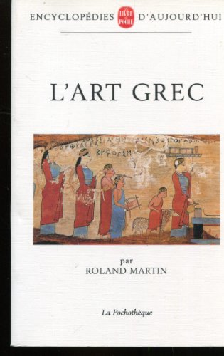 """<a href=""""/node/11755"""">L'art grec</a>"""