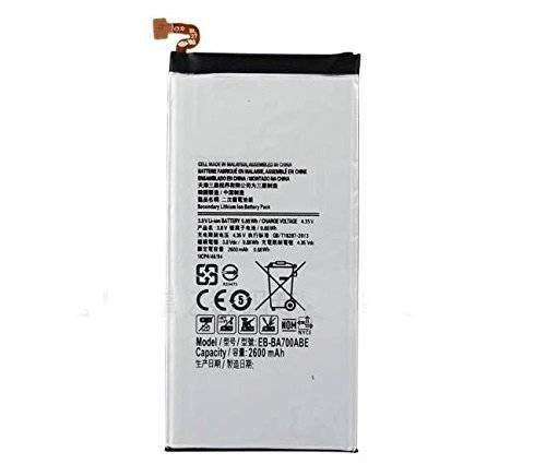 BPXbatterie d'ordinateur portable EB-BA700ABE 2600mAh Li-ion Battery Replacement for Samsung Galaxy A7 A7000 A7009