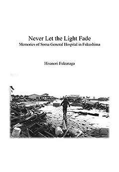 Descargar Libros En Ebook Never Let the Light Fade: Memories of Soma General Hospital in Fukushima PDF Gratis