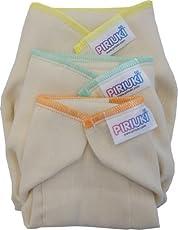 Piriuki 64730 Prefold 6 Stück wiederverwendbare Stoffwindeln, weiß
