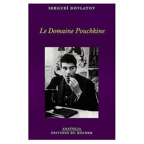 Le Domaine Pouchkine