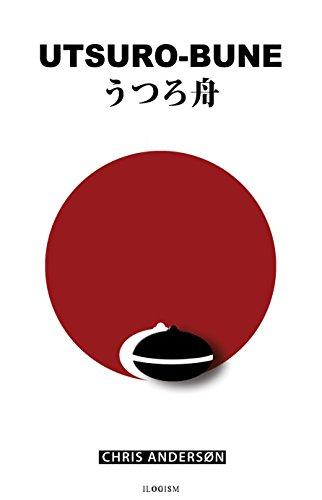 UTSURO BUNE (French Edition)