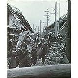 Japan at War (World War II S.)