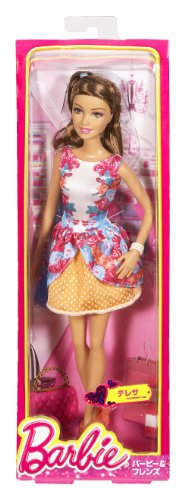 Mattel Barbie BCN41 Teresa in Floral Dress Doll