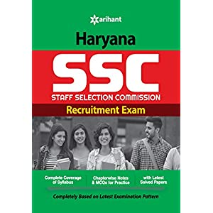 Haryana SSC Recruitment Exam 2019 (Old edition)
