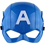 Favela Avengers Mask For Costume Parties, Cosplays And Dress Ups (Captain America) Set Of 1