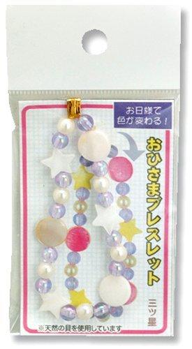 Tre sole stella braccialetto (japan import)