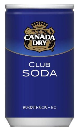 x30-questo-coca-cola-canada-del-club-secco-lattine-di-soda-160ml
