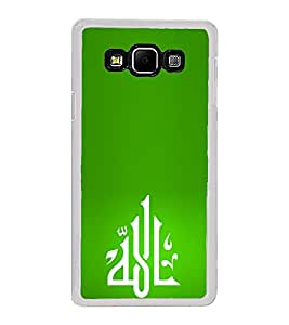 ifasho Designer Phone Back Case Cover Samsung Galaxy A8 (2015) :: Samsung Galaxy A8 Duos (2015) :: Samsung Galaxy A8 A800F A800Y ( Aali re Aali Aata Quotes )