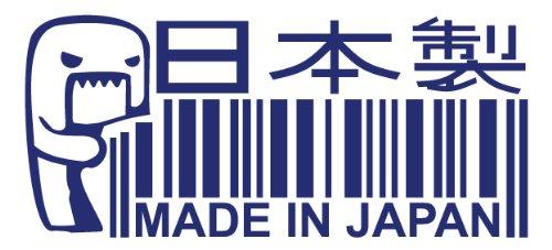 made-in-japan-mascot-size20x9cm-blau-farbe-aufkleber-die-cut-sticker-jdm-drift-racing-rally