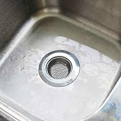 WarmHome Conveniente Filtro del desagüe de la Ducha de la Cubierta del  desagüe del Piso del cfee763183c6
