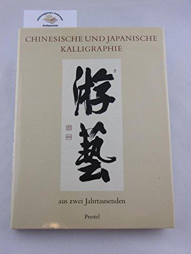 Chinesische und japanische Kalligraphie aus zwei Jahrhunderten: Die Sammlung Heinz Götze, Heidelberg