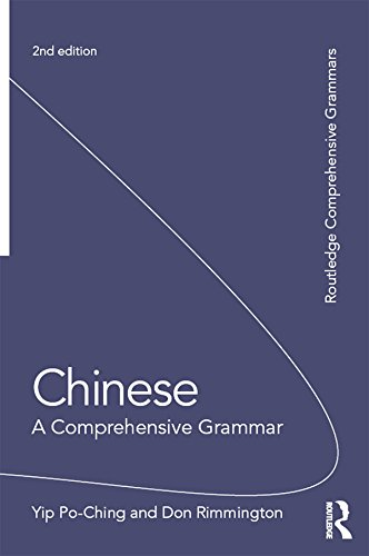 Chinese: A Comprehensive Grammar (Routledge Comprehensive Grammars) (English Edition)