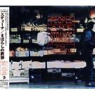 People Are Strange +Bonus 3'Cd-Single