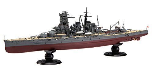 1/700 Kaiserlichen Marine Series No.28 japanischen Marine Schlachtschiff Kongo 1941 Forouhar Modell japanischen Marine Schlachtschiff Kongo 1941 Forouhar Modell
