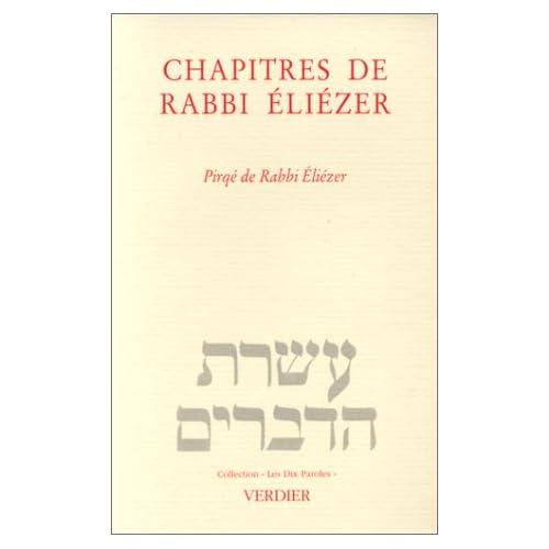 Pirqê de rabbi Eliézer : Leçons de rabbi Eliézer