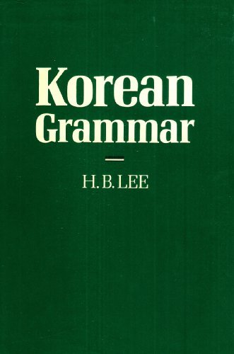 korean-grammar