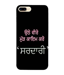 PrintVisa Singh is King 3D Hard Polycarbonate Designer Back Case Cover for Apple iPhone 7 Plus