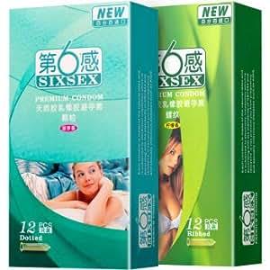 Preservativi preservativo particelle sottili 12 solo + filo sottile 12 solo ultra-sottili di temperamento e Combo-pack ,B24 uomini caricato solo