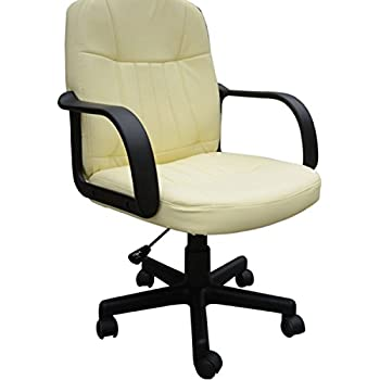 This Item HOMCOM Swivel Executive Office Chair PU Leather Computer Desk  Chair Office Furniture  Cream/White