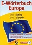 E-Wörterbuch Europa [Edizione : Germania]