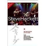 Steve Hackett - Tokyo Tapes