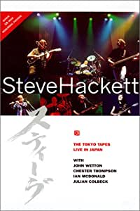 Steve Hackett - Tokyo Tapes (Live in Japan) [Import USA Zone 1]