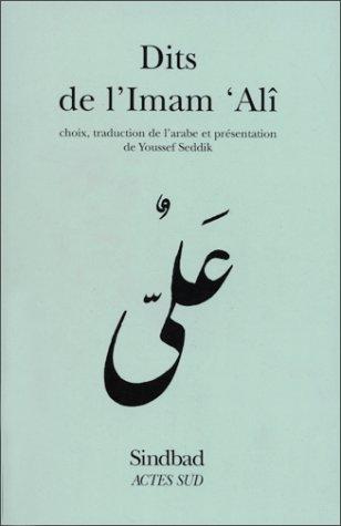 Dits de l'Imam `Alî