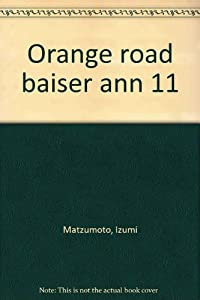 Kimagure Orange Road Edition simple Tome 11