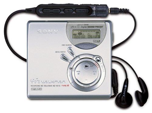 Sony MZ-N510S - Rekorder silber