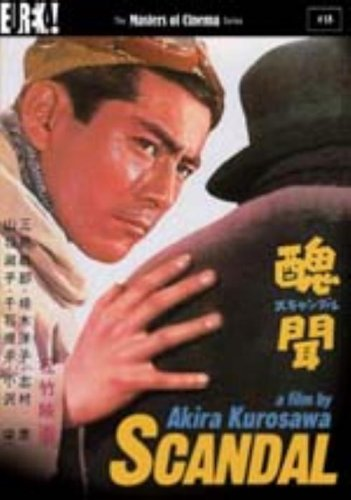 The Master of Cinema Nr. 15: A film by Akira Kurosawa: Scandal [UK Import] (Bun Nr)