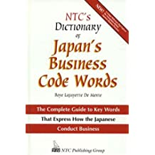 Ntc's Dictionary of Japan's Business Code Words