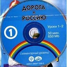 Doroga v Rossiju / The Way to Russia. 4 CDs: Elementarnyj uroven. Audioprilozenie / Elementary Level. Audio Supplement